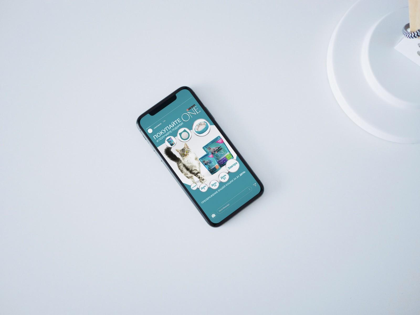Акция подарок за покупку digital поддержка