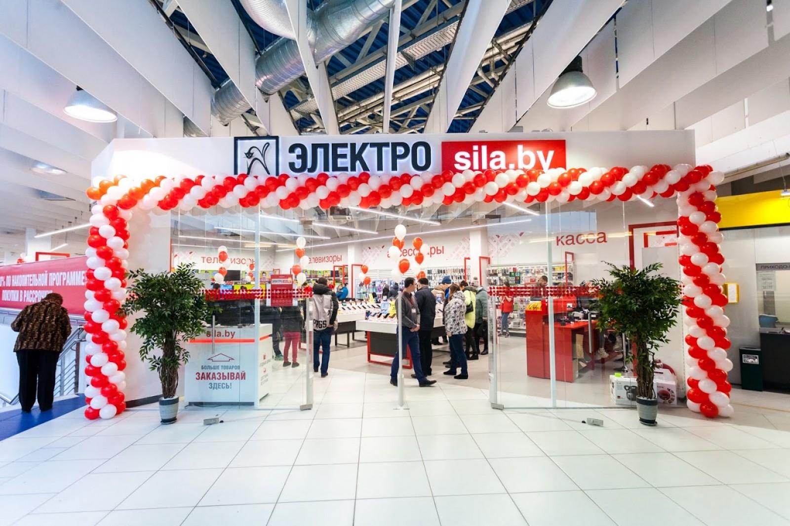 Открытие магазина Электросила в Серебрянке
